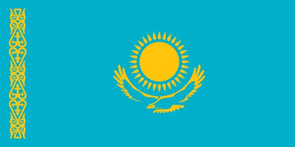 República de Kazajistán