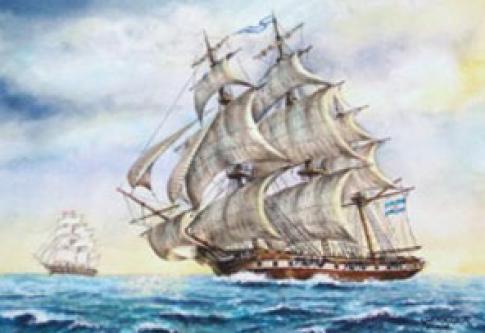 Fragata Hércules y bergantín Trinidad